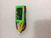 Pulse 450mah 11.1V 45C Lithium Polymer Battery Pack